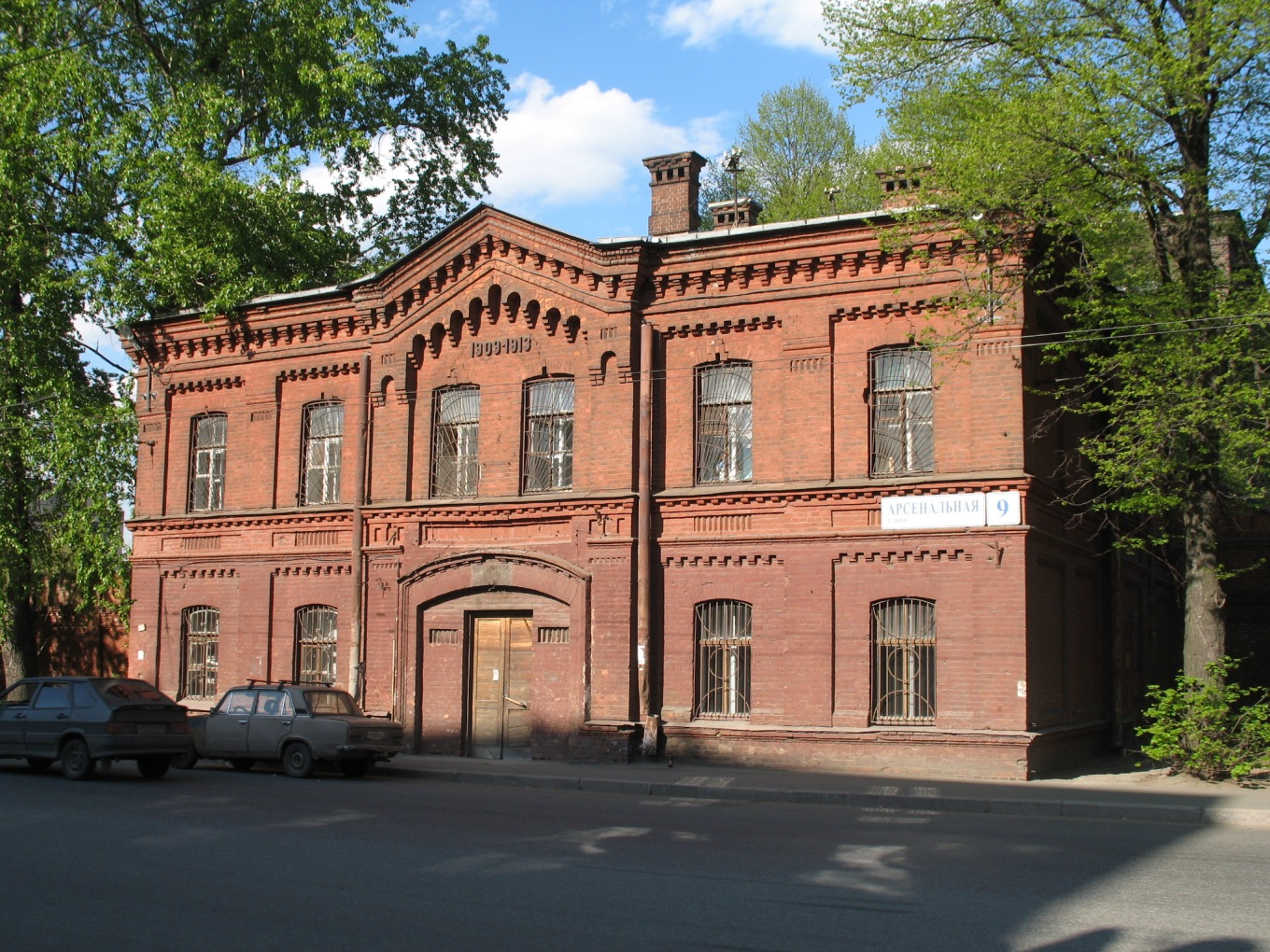 St_Petersburg_Psychiatric_Hospital_of_Specialized_Type_with_Intense_Observation-Stalin