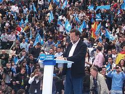 250px-Mariano_Rajoy_en_un_mitin