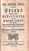 532_115px-Koran_by_Megerlein_1772