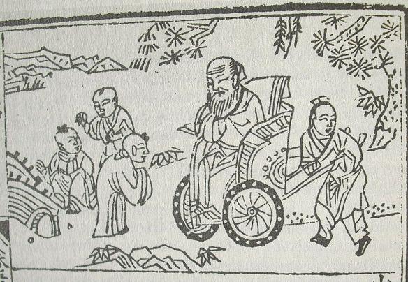 423_Confucius_and_children